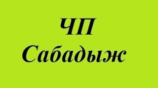 паркет дешевая паркетная доска половая вагонка цены купить Тячев(купить паркет по цене производителя дешевая паркетная доска половая вагонка Тячев цены купить 07630 777., 2015-08-03T13:06:25.000Z)