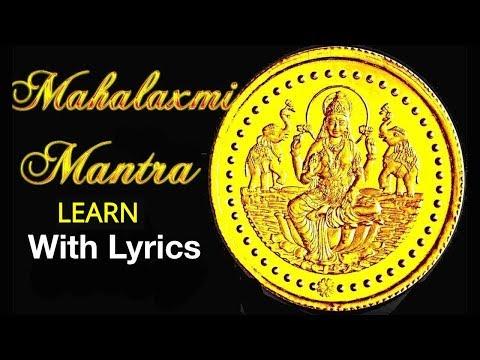 Mahalakshmi Mantra mp3 Free Download