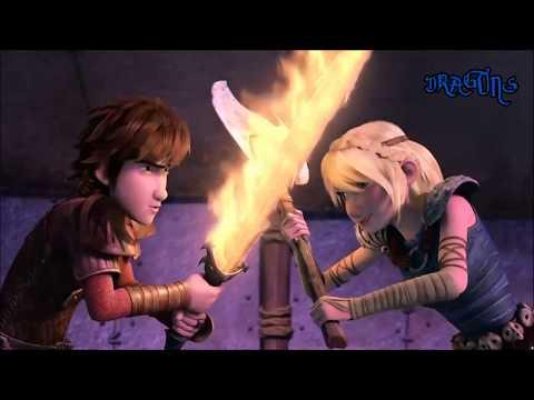 Видео: Иккинг и Астрид