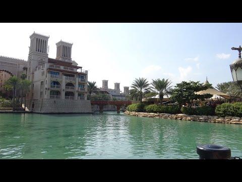 Abra Boat Tour - Jumeirah Madinat Al Qasr Hotel, Dubai
