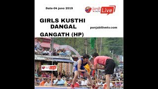 🔴 [LIVE] Day 01 Gangath  (HP) Girls  Kusthi Dangal  04 June 2019