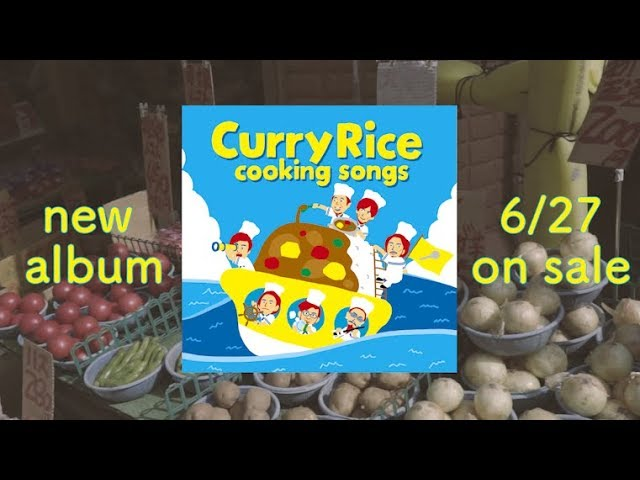 """cooking songs / 2nd album """"Curry Rice"""" (Official Trailer)"""