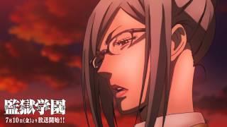 http://prison-anime.com 7月10日(金)25:05~TOKYO MXを皮切りに、KBS...