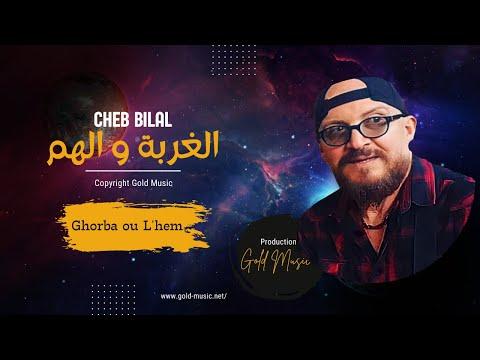 Cheb Bilal // Lghorba We Lhem