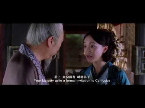 Confucius (2010) second trailer (with subtitles)
