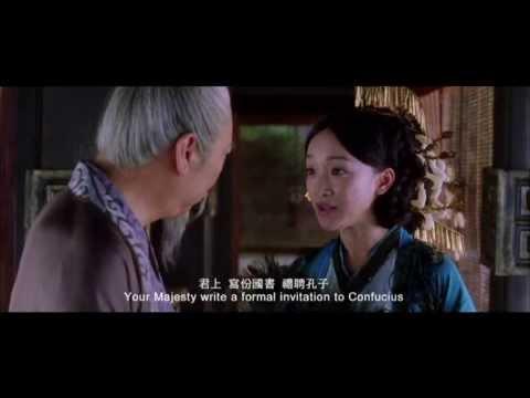 Confucius 2010 second  with subtitles