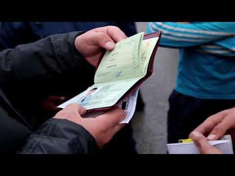 Важные новости для мигрантов ВНЖ, РВП, патент,получение гражданства РФ, регистрация