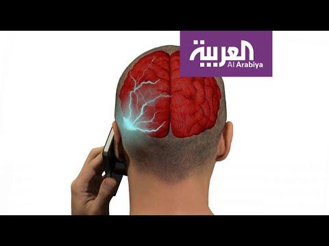 صباح العربية | كثرة استخدام الجوال تضعف خلايا الدماغ  - نشر قبل 45 دقيقة