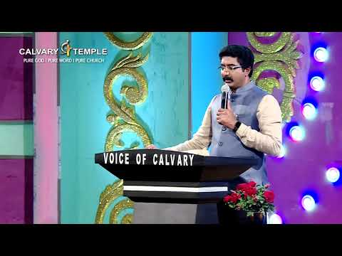 Daily Promise and Prayer by Bro. P. Satish Kumar from Calvary Temple - 08.12.2017