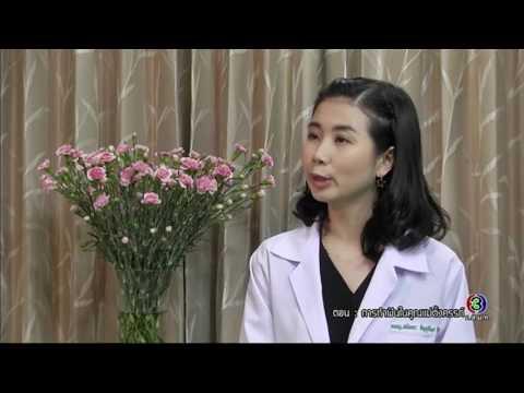 ย้อนหลัง Health Me Please | การทำฟันในคุณแม่ตั้งครรภ์ ตอนที่ 4 | 08-06-60 | Ch3Thailand