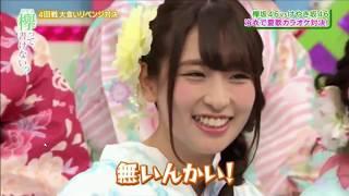 欅坂46 井口眞緒さんのカラオケ動画です。