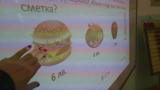 Математика - 1.клас.
