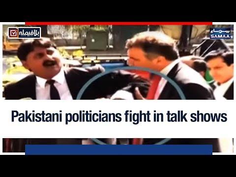 Pakistani Politicians Fight In Talk Shows | SAMAA TV