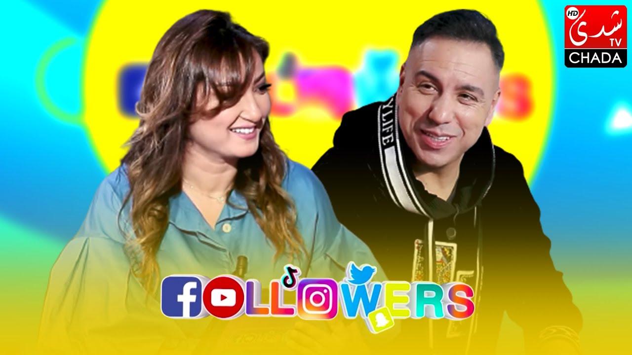برنامج Followers - الحلقة الـ 27 الموسم الثالث | موس ماهر | الحلقة كاملة