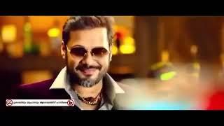 New Malayalam Full HD Movie 2020
