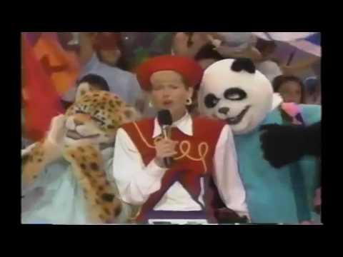 """Xuxa"" (1993) - Opening Triumphal"