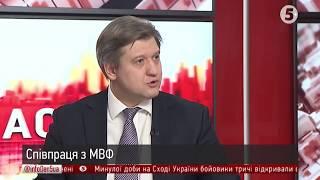 Олександр Данилюк: Співпраця з МВФ | Час. Підсумки дня | 17.01.2018 thumbnail