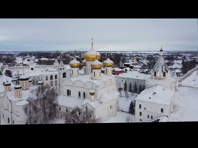 Ипатьевский монастырь/Кострома