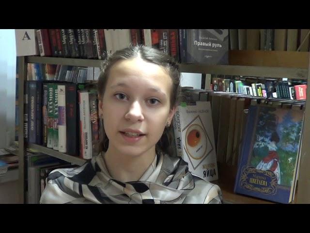 Изображение предпросмотра прочтения – КсенияСычевая читает произведение «Моим стихам, написанным так рано…» М.И.Цветаевой