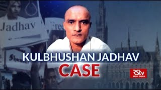 In Depth - Kulbhusan Jadhav Case