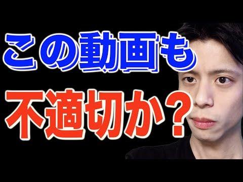 【韓国人が語る】日韓請求権協定の解説書がソウル市内で発見される!