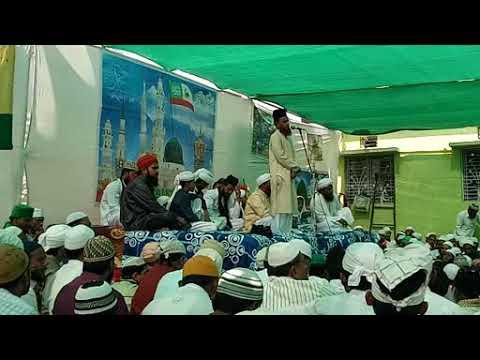 Mohammad Hasan Raza Misbahi Arni. Irfan Raza Arni