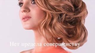 Курсы парикмахеров в Ростове (профессиональное обучение)