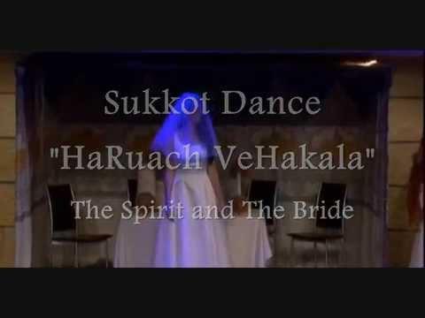 Sukkot Dance  HaRuach VeHakala Omrim Bo