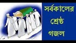 Bangla islamic song 2016 - tumi lahuter ...