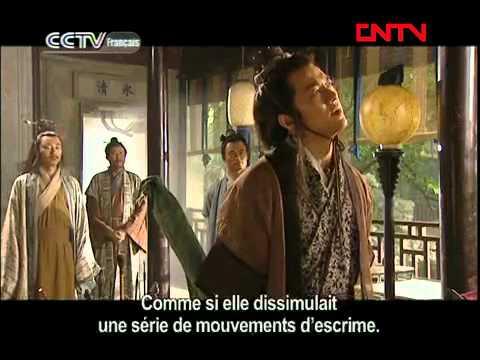 CCTVF - Chine - Fière allure sur Monts et Vaux - 笑傲江湖 - Episode 21