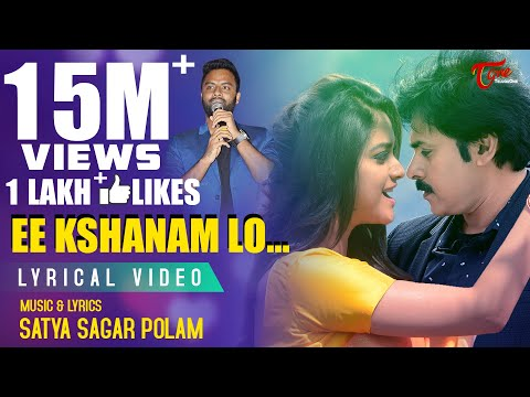 Ee Kshanam Lo Music Video | by Hemachandra & Satya Sagar | Pawan Kalyan Latest Telugu Song  #FanMade