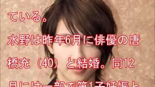 女優の水野美紀(43)が7月26日、公式インスタグラムを更新。「先日、...
