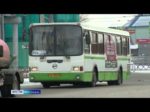 Расписание рейсов межмуниципальных автобусов переводится в режим выходного дня