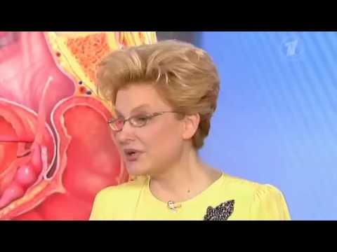 Рак предстательной железы у пожилых людей: симптомы, причины ...