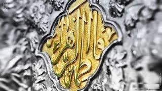 Murtaza Noor Hai Fatima Noor Hai By Sohail Quadri