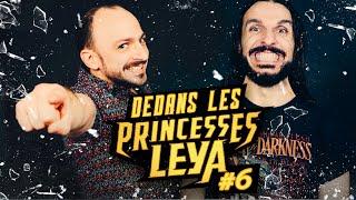 DEDANS LES PRINCESSES LEYA #6   -  LES CEREALES