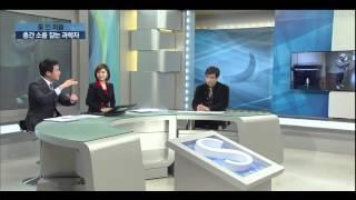 층간 소음 잡는 과학 기술 개발한 김동훈 박사 / YTN 사이언스
