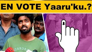 EN VOTE'u Yaaruku : GV Prakash Open Talk