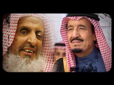 Something Strange Is Going On In Saudi Arabia