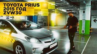 Угнали машину. Toyota Prius ZVW30. Уважаемый таксистами. Зачем покупать гибрид?! Обзор от владельца