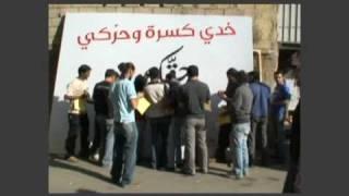 Khede Kasra Complete Campaign