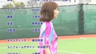 スウィートフットサルガールズ_5(エンディング) 三宅梢子 検索動画 7