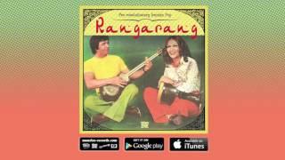 "Mehrpouya ""Dokhtare Shab"" / Rangarang (Pre-revolutionary Iranian Pop)"