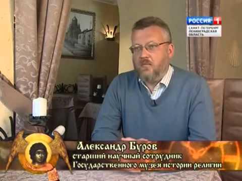 Петербургские заступники. Первоверховные апостолы Петр и Павел