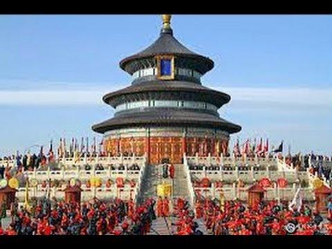 Chine les monuments historiques de Pékin
