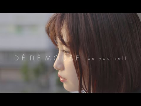 「be yourself」 MV