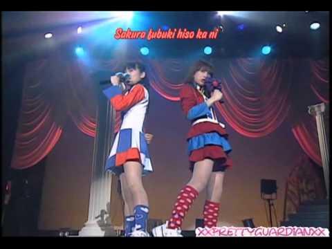 Sakura Fubuki Karaoke - Keiko Kitagawa / Hino Rei Character Songs.