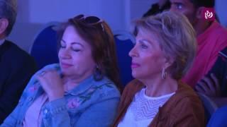 افتتاح اسبوع جبل عمّان الثقافي الرابع