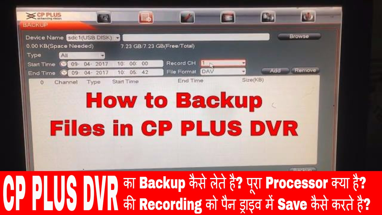 How to Basckup CP Plus DVR through Pan Drive!