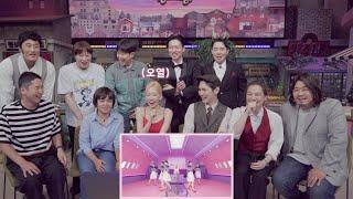 놀라운 토요일(Amazing Saturday) l 태연 TAEYEON 'Weekend' MV Reaction